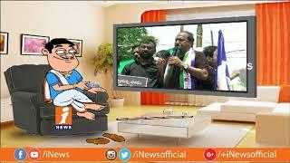 Dada Political Satires On Shilpa Chakrapani Reddy | Pin Counter | iNews - INEWS