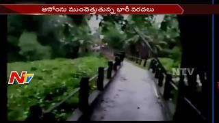 Bridge Collapse in Kaliabor Due to Heavy Floods || Assam || NTV - NTVTELUGUHD