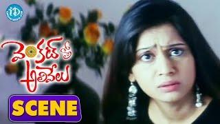 Venkat Tho Alivelu Movie Scenes - Sanjana Fires On Dileep || Abhinaya Sri || MS Narayana - IDREAMMOVIES