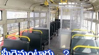 Buses Designed For The Saftey Of Women | Hyderabad : TV5 News - TV5NEWSCHANNEL