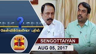 Kelvikku Enna Bathil 06-08-2017 Sengottaiyan, Education Minister Interview – Thanthi TV Show Kelvikkenna Bathil