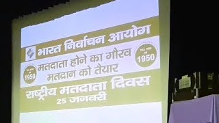 यमुनानगर  राष्ट्रीय मतदाता दिवस पर छात्राओं द्वारा निकाली गई मतदाता जागरूकता रैली