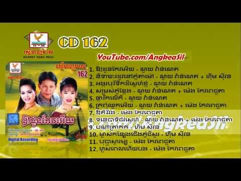 Bopha Slar Rum By Meng Keopichta RHM CD vol 162