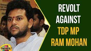 Titli Cyclone Victims Revolt Against TDP MP Ram Mohan | Latest News Updates | TDP News | Mango News - MANGONEWS