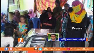 Henious Murder | Husband Hyder Hangs  wife at One Town Vijayawada| iNews - INEWS