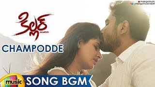 Champodde Full Song BGM | Killer Latest Movie | Vijay Antony | Arjun | Ashima Narwal | Mango Music - MANGOMUSIC