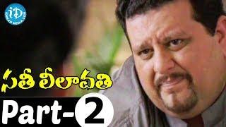 Sathi Leelavathi Full Movie Part 2 || Shilpa Shetty, Manoj Bajpai || Anu Malik - IDREAMMOVIES