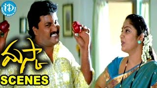 Maska Movie - Ram, Sunil Nice Comedy Scene - IDREAMMOVIES