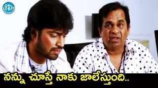 నన్ను చూస్తే నాకు జాలేస్తుంది - Aha Naa Pellanta Movie Scenes || Allari Naresh || Brahmanandam - IDREAMMOVIES