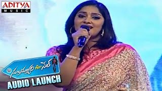 Anchor Jhansi Beautiful Entry At Subramanyam for Sale Audio Launch || Sai Dharam Tej - ADITYAMUSIC
