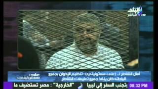 """""""منشقة عن الإخوان: """"خيرت الشاطر كان رئيس مصر الفعلي وليس محمد مرسي"""""""