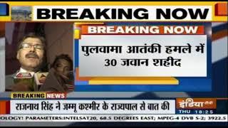 Pulwama Terror Attack: 30 CRPF Jawans Martyred In Jammu Kashmir's Biggest Terror Attack - INDIATV