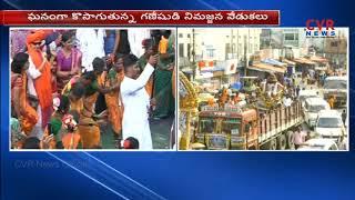 ముంబైలో ఘనంగా గణేష్ నిమజ్జన వేడుకలు | Ganesh Nimajjanam Celebrations in Mumbai | CVR News - CVRNEWSOFFICIAL