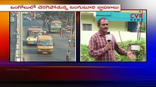 Memories Of Freedom Fighter Tanguturi Prakasam Pantulu | Ongole | CVR NEWS - CVRNEWSOFFICIAL
