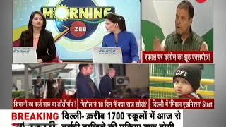 Big News Stories: Watch top news stories of the hour - ZEENEWS
