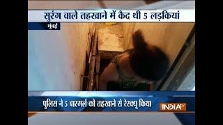 Police raid illegal dance bar in Mumbai, 5 girls rescued - INDIATV