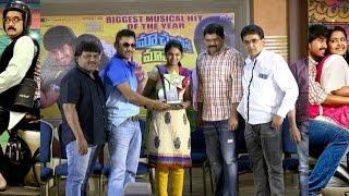 Cinema Choopistha Maava Success Meet l Raj Tarun, Avika Gor - IGTELUGU