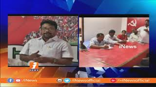 CITU Paladugu Bhaskar Round Table Meeting With RTC Workers In Nizamabad| iNews - INEWS