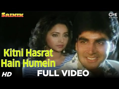 Kitni Hasrat Hain Hamein - Sainik - Akshay Kumar &amp; Ashwini Bhave