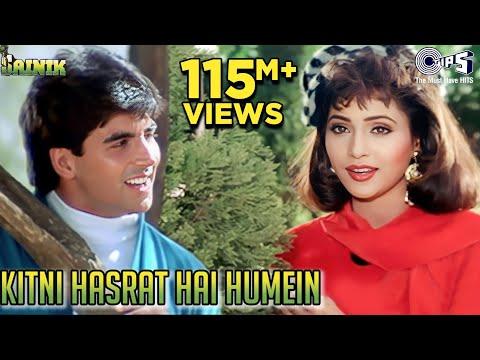 Kitni Hasrat Hain Hamein - Sainik - Akshay Kumar & Ashwini Bhave