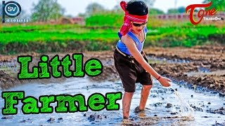 Little Farmer   New Telugu Short Film 2016   Directed by Chalapathy Puvvala   #TeluguShortFilms - TELUGUONE
