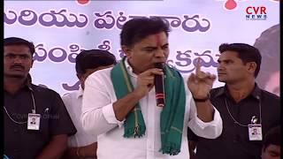 పెద్ద దార్కారి ...| Minister KTR Speech at Rythu Bandhu Scheme | CVR News - CVRNEWSOFFICIAL