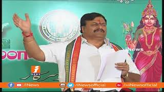 Take Action On Factory Owners Who Release Wastage Into Water In Hyderabad | Ponguleti | iNews - INEWS