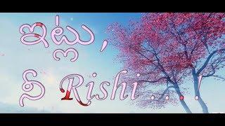 Itlu Nee Rishi || Telugu short film 2017 || 3amigos 3ntertainment - YOUTUBE
