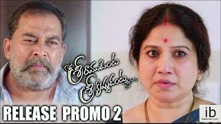 Sriramudinta Srikrishnudanta 10 sec release trailer 2 - idlebrain.com - IDLEBRAINLIVE