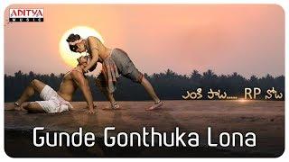 Gunde Gonthuka Lona Song || ENKI PAATA... RP NOTA | R.P.Patnaik | Gowtham Patnaik - ADITYAMUSIC