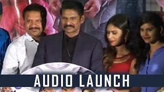 Tik Tak Movie Audio Launch | Haranath Policherla | Nishi Ganda | Mounika | TFPC - TFPC