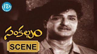 Sankalpam Movie Scenes - Gopi Meets Vijayalaxmi || NTR || Relangi || Ramana Reddy - IDREAMMOVIES