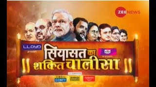 PM Modi to reach Dashashwamedh Ghat shortly for 'Ganga Aarti' - ZEENEWS