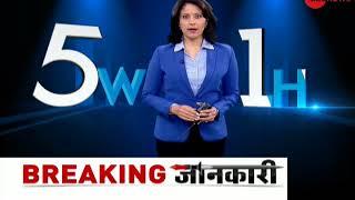 5W1H: Watch top news with research and latest updates | देखिये ख़बरें विस्तार और नवीनतम अपडेट के साथ - ZEENEWS