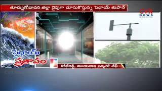 పెథాయ్ ప్రతాపం | Pethai Cyclone Alert For Coastal Andhra Pradesh | Bangalakatham | CVR NEWS - CVRNEWSOFFICIAL