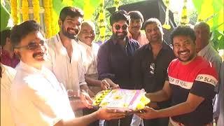 Bellamkonda Sai Srinivas New Movie Opening | TFPC - TFPC