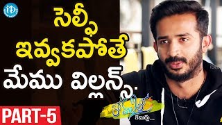 Anchor Ravi Exclusive Interview Part #5 || Anchor Komali Tho Kaburlu - IDREAMMOVIES