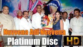 'Nuvvena Adi Neevena' Platinum Disc - IGTELUGU