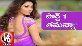 Young Heros in Tollywood not Instrested to Act with Tamanna