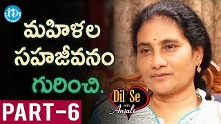 Cultural Activist Devi Exclusive Interview Part #6 || Dil Se With Anjali - IDREAMMOVIES