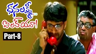 Dhanalakshmi I Love You Telugu Movie | Part 8 | Allari Naresh | Aditya Om | Ankitha | Chakri - MANGOVIDEOS