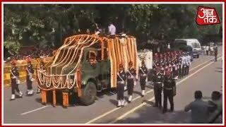 Atal Bihari Vajpayee's Mortal Remains On The Way To BJP Headquarters | AajTak Live Updates - AAJTAKTV