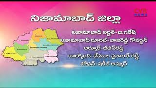 Full list of TRS candidates for Telangana assembly elections | CVR News - CVRNEWSOFFICIAL