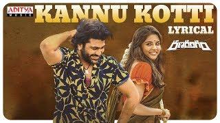 Kannu Kotti Lyrical || Ranarangam Songs || Sharwanand, Kalyani Priyadarshan || Sudheer Varma - ADITYAMUSIC