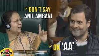 Speaker Stops Rahul from Naming Anil Ambani | Rahul Gandhi Speech about Rafale Deal Modi | MangoNews - MANGONEWS