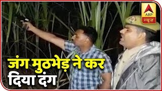 Master Stroke: UP police's 'thain thain' encounter is not real - ABPNEWSTV