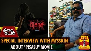 "Special Inteview With Director Mysskin About His Film ""Pisasu"" – Thanthi Tv Show"