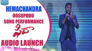 Hema Chandra Song Perfomance @ Fidaa Audio Launch Live || Varun Tej, Sai Pallavi || Sekhar Kammula - DILRAJU