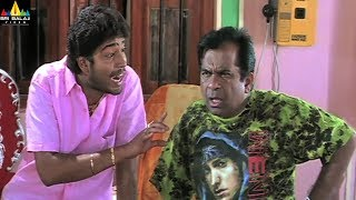 Attili Sattibabu LKG Movie Scenes | Allari Naresh and Brahmanadam Comedy | Telugu Movie Scenes - SRIBALAJIMOVIES