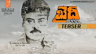 Chiranjeevi Khaidi No 150 Motion Teaser | First Look On 22nd Aug | Chiranjeevi | Kajal | TFPC - TFPC